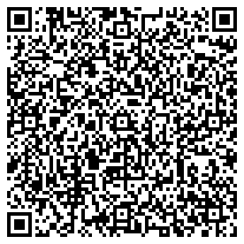 QR-код с контактной информацией организации ТРАССА , ООО