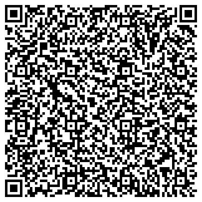 QR-код с контактной информацией организации Гостинично-ресторанный комлекс Лесная, ЧП