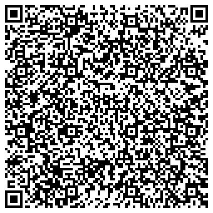 QR-код с контактной информацией организации Активная Жизнь, Оздоровительный комплекс (Активне Життя)