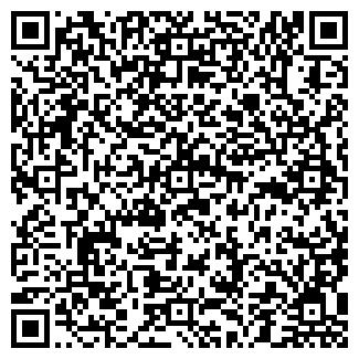 QR-код с контактной информацией организации ASU