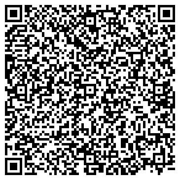 QR-код с контактной информацией организации Ак-Булак, ТОО спортивно-оздоровительный комплекс
