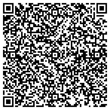QR-код с контактной информацией организации Рахмановские ключи, ТОО туристская фирма