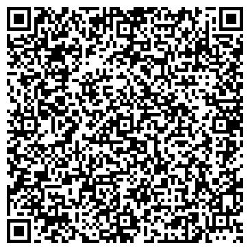 QR-код с контактной информацией организации Алау, ГККП детский санаторий №3