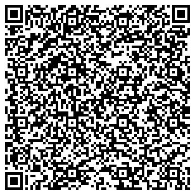 QR-код с контактной информацией организации гостиница Samruk (Самрук), ТОО