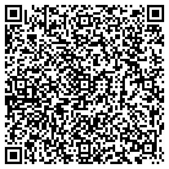 QR-код с контактной информацией организации Отау Синема, ТОО