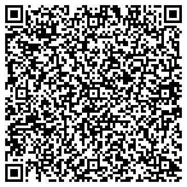 QR-код с контактной информацией организации Лоц Рассвет, ТОО