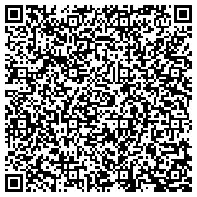 QR-код с контактной информацией организации Клуб Путешественников Oasis VC, ТОО