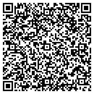 QR-код с контактной информацией организации Тау куни, ТОО