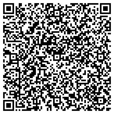 QR-код с контактной информацией организации Светлый дом отдыха, ТОО