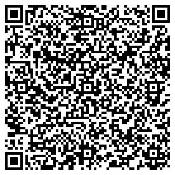QR-код с контактной информацией организации Асфальтобетон 1, ТОО