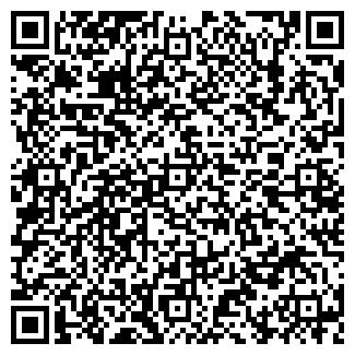 QR-код с контактной информацией организации Китсан, ТОО