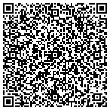 QR-код с контактной информацией организации Status-LTD (Статус-Лтд), ТОО