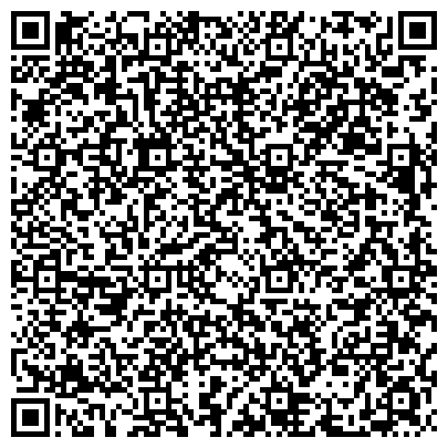 QR-код с контактной информацией организации Ульба, База отдыха, ТОО