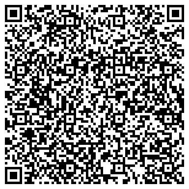 QR-код с контактной информацией организации Павлодарская обласная инфекционная больница,ГУ