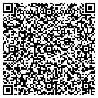 QR-код с контактной информацией организации ИП Баракят