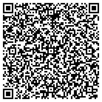 QR-код с контактной информацией организации Танцевальный клуб «А»