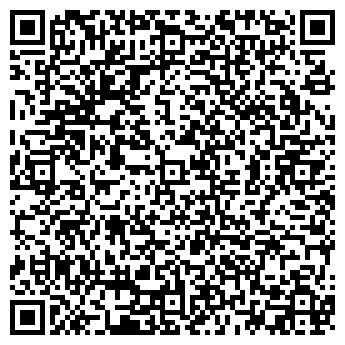 """QR-код с контактной информацией организации Общество с ограниченной ответственностью ООО """"Корица"""""""