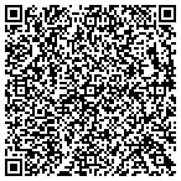 QR-код с контактной информацией организации ИП Баразненок Н.Л.