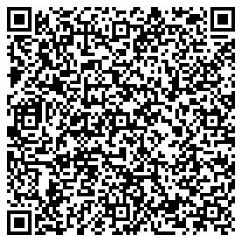 QR-код с контактной информацией организации ТОО «СК Альфа-поколение»