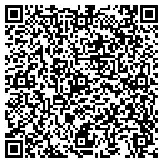 QR-код с контактной информацией организации Другая Релакс