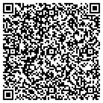QR-код с контактной информацией организации Йога центр ОМ