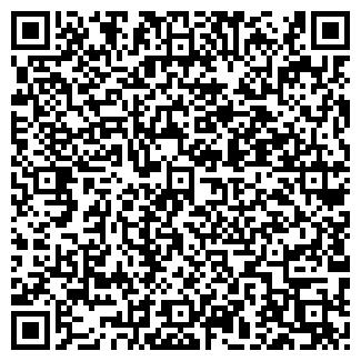 """QR-код с контактной информацией организации """"MY WAY"""""""