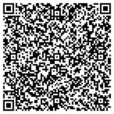 """QR-код с контактной информацией организации Частное предприятие ТОО """"Султан"""""""