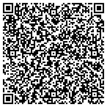 """QR-код с контактной информацией организации Спортивный зал """"У Татьяны"""""""