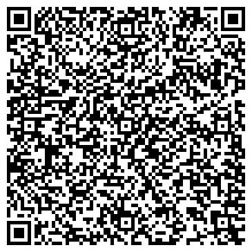 """QR-код с контактной информацией организации СК """"Ягуар-Экстрим """""""