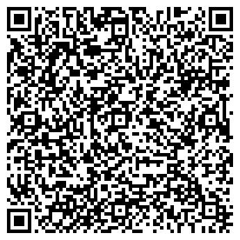 QR-код с контактной информацией организации Grig