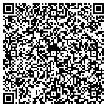 QR-код с контактной информацией организации Студия танца А7
