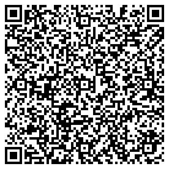 QR-код с контактной информацией организации ПП «Інь Янь Салон»