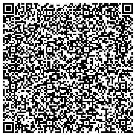 QR-код с контактной информацией организации Частное предприятие Мир массажа