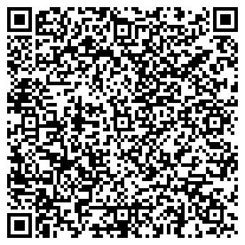 QR-код с контактной информацией организации CentralPark