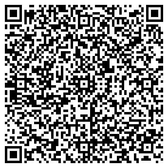 QR-код с контактной информацией организации Органик Эра