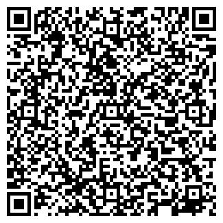QR-код с контактной информацией организации Империя-TV