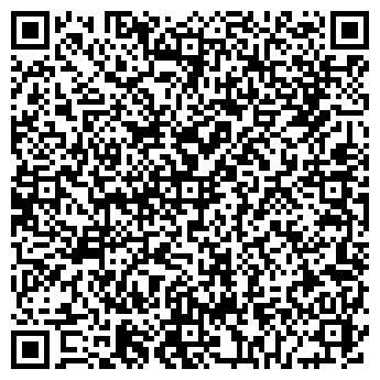 """QR-код с контактной информацией организации ООО""""Линденкрафт"""""""