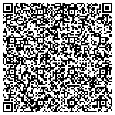 """QR-код с контактной информацией организации Магазин для всей семьи """"Shop fans"""""""