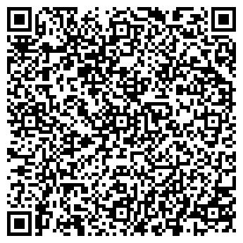 QR-код с контактной информацией организации Таити, ЧУП