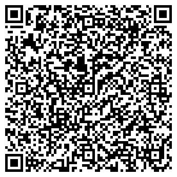 QR-код с контактной информацией организации Городские бани, УП