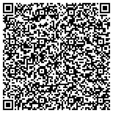 QR-код с контактной информацией организации Химал (КДЦ Золотой теленок), CООО