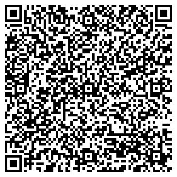 """QR-код с контактной информацией организации фитнес- центр """"Голливуд"""""""
