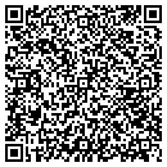 QR-код с контактной информацией организации «ДРАЙВ!»