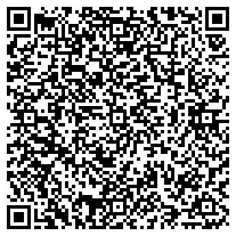 QR-код с контактной информацией организации Фитнес-студия «attain»