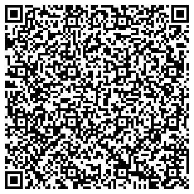 QR-код с контактной информацией организации Интернет-магазин «Для йогов»