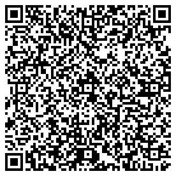 QR-код с контактной информацией организации Частное предприятие ПП Саган Юлия