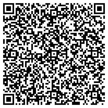 """QR-код с контактной информацией организации ООО """"Грандманибуд"""""""