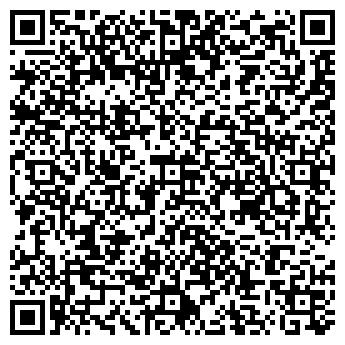 """QR-код с контактной информацией организации центр """"Човен"""""""