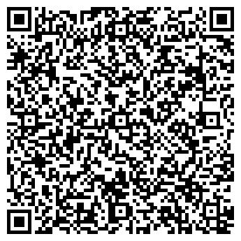 QR-код с контактной информацией организации Дари Тепло
