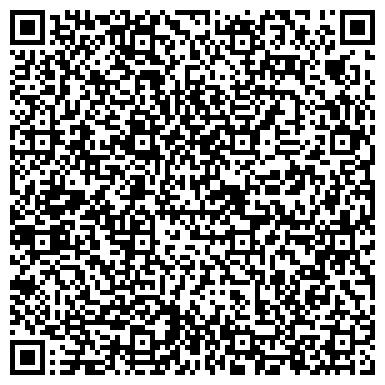 QR-код с контактной информацией организации Общество с ограниченной ответственностью ООО «ВОСТОЧНАЯ ТОРГОВАЯ КОМПАНИЯ «ФЛАГМАН»